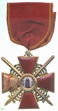 Badge of Order of Saint Anne, awarded to 2nd Lieutenant John Mitchell, RAF