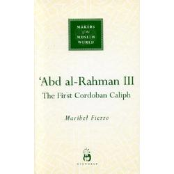 the first Cordoban Caliph