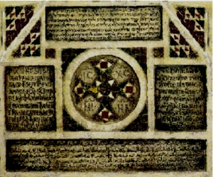 A tombstone of a Norman noblewoman in Palermo, lettered in all of Latin, Greek and Arabic, from Wikimedia Commons