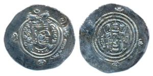 Arab-Sassanian drachm after Shah Yazdigerd III