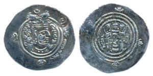 Arab-Sassanian drachm after Shah Yazdigerd III