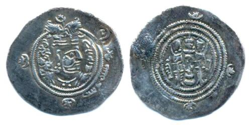 Arab-Sassanian drachm after Shah Yazdgerd III