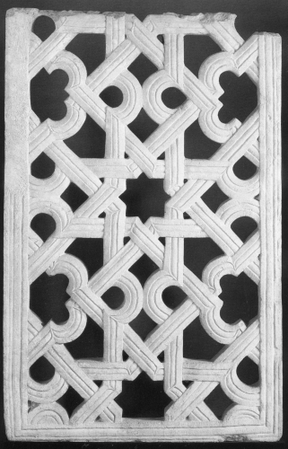 Window grille from unknown Cordoban building, 980X990
