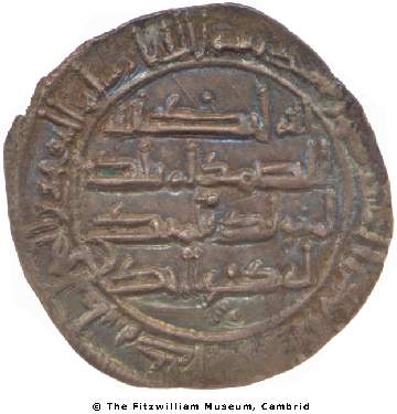 Silver dinar of al-Hakam I (796-822), Emir of Córdoba, al-Andalus mint, 812-13, Fitzwilliam Museum CM.IS.250-R