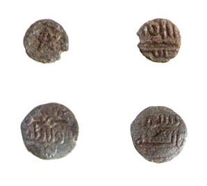Obverses and reverses of two C8th Arabic copper fulus found in digs under Sant Miquel de Barcelona (Museu d'Història de la Ciutat de Barcelona 17160 & 17161)