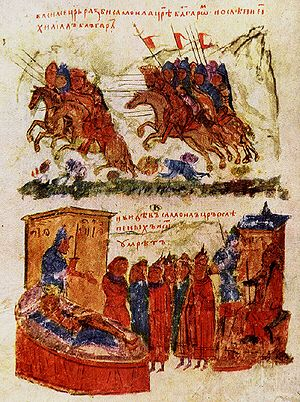 Tsar Samuel of the Bulgars defeated by Byzantine soldiery, 1014, from the 14th-century Manasses Chronicle