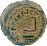 Bronze of Judaea by Pontius Pilate under Tiberius, 29 AD, Corpus Christi College, Lewis Collection, CM.LS.1917-R