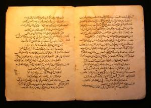 Early 'Abbasid manuscript