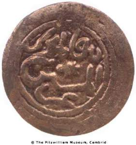Copper fals probably of Sultan Sulaiman ibn al-Hasan of Kilwa, c. 1315X50, Fitzwilliam Museum, CM.IS.1440-R
