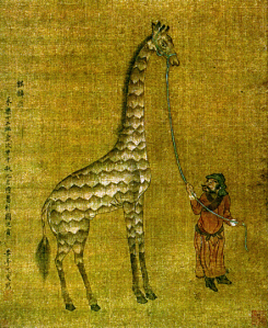 Chinese illustration of a giraffe brought back by one of Zheng He's voyages