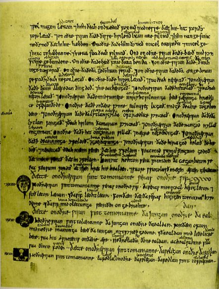 A heavily-glossed page of the earliest manuscript of the Alfredian English translation of Gregory the Great's Pastoral Care, Oxford, Bodleian Library, Ms Hatton 20
