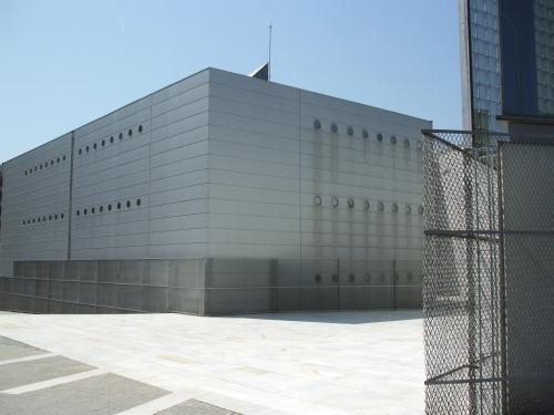 Entrance to the Archivo de la Corona d'Aragón
