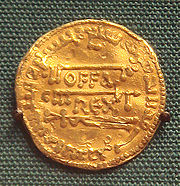 Gold mancus of King Offa of Mercia, imitating an Arabian issue of 774