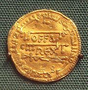 Gold mancus of King Offa of Mercia, imitating an Arabian issue of 774