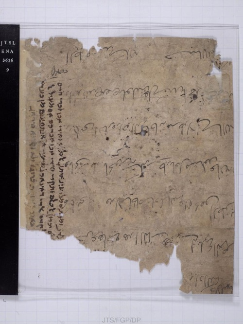 New York, Jewish Theological Seminary, E. N. Adler MS 3616 9, recto