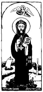 19th-century portrait of Bishop Severus of Antioch