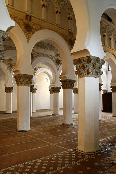 Interior of Santa María la Blanca, Toledo, previously a synagogue built in Almohad style
