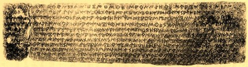 The bronze inscription of Botorrita, in eastern Ibero-Celtic characters