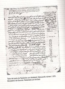 Arabic manuscript recording the Pact of Tudmir, by which Murcia was incorporated into al-Andalus