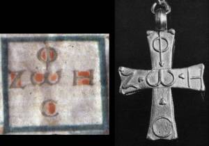 Cruciform tetragrams of the early Middle Ages compared