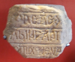 Memorial to one of the Saxon abbesses of Whitby, found during excavations of the Abbey