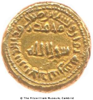 Transitional dinar of the al-Andalus mint, 716x717, Fitzwilliam Museum, PG.13217 (Philip Grierson Collection), obverse