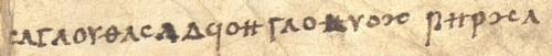 Last phrase of scribal signature from Archivo de la Corona de Aragón, Cancilleria, Pergamins, Wifredo I 8