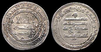 Silver dirham of Caliph al-Walid I from Tashkent, struck 713, found in Latvia