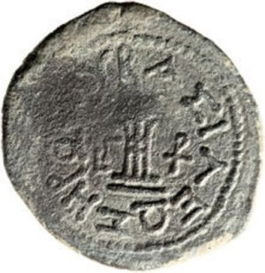 Obverse of a bronze coin of Herod Archelaus, Ethnarch of Judæa (4 B. C.-A. D. 4)
