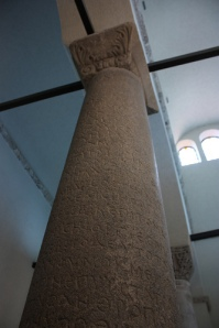 The memorial column of Khan Omurtag in the Church of 40 Martyrs at Veliko Tarnovo, Bulgaria