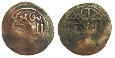 Fals of Sultan Sulaiman ibn Hasan of Kilwa struck at Kilwa Kisiwani c. 1331 CE