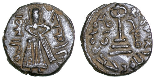 Copper-alloy fals struck at Manbij, 680x696 CE, showing a standing caliph and a cross on steps after Byzantine prototypes, issuer unknown