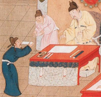A candidate presenting an examination paper to the Song Emperor in the civil service examinations, from Wikimedia Commons