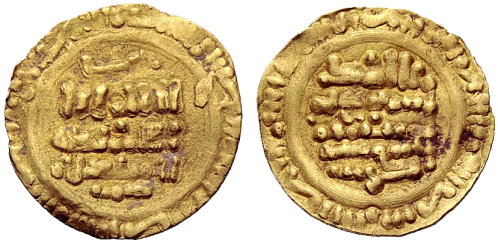 Gold mancus of Count-Marquis Ramon Berenguer I of Barcelona (1035-76)