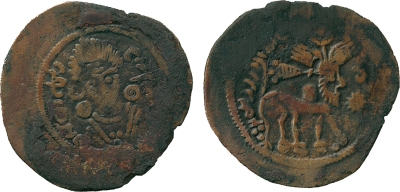 A copper fals struck at Bishapur between 651 and 700