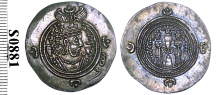 Silver drachm of Shahanshah Khusro II (590-628) struck at Shiraz, Barber Institute of Fine Arts S0881