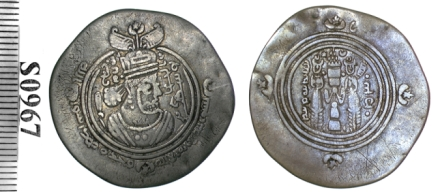 A silver drachm struck in the name of Shananshah Yazdigerd III (651) at an uncertain Persian mint between 651 and 700, Barber Institute of Fine Arts B0967
