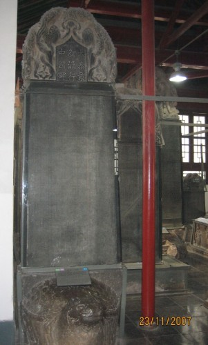 The famous 'Nestorian Stele', a Christian monument of 781 found in the seventeenth century at Daqin