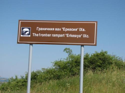 The ninth-century Erkesiya rampart in modern Bulgaria