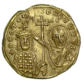 Reverse of a gold solidus of Emperor John I Tzimiskes, Barber Institute of Fine Arts B4953