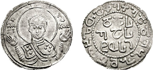 Silver dram of King Bagrat IV of Georgia, struck 1068-1069