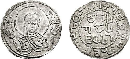Silver dram of King Bagrat IV of Georgia, struck 1068-1069