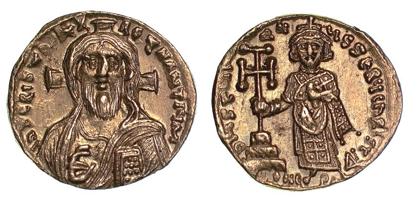 Smart Gold Byzantine Solidus Of Heraclius Showing Three Emperors Coins: Ancient Online Discount Coins & Paper Money