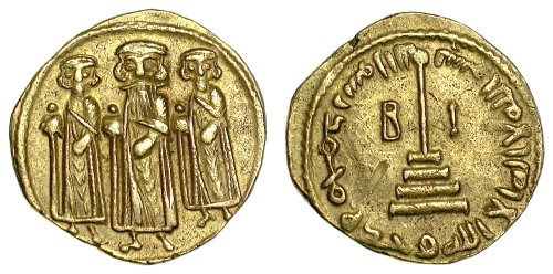 Gold dinar struck in Syria between 639 and 705, Barber Institute of Fine Arts A-B30.
