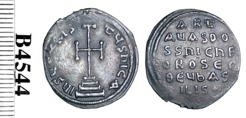 Silver miliaresion of Emperors Artabasdos and Nikephoros struck at Constantinople in 742 or 743, Barber Institute of Fine Arts B4544