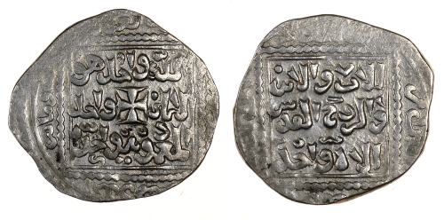 Silver anonymous dirham struck in Acre in 1251, Barber Institute of Fine Arts CR014