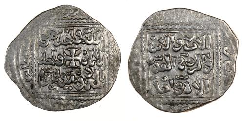 Silver anonymous dirham struck in Acre in 1251, Barber Institute of Fine Arts CR014