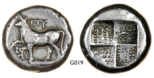 Silver drachm struck at Byzantion between 357 BC and 340 BC, Barber Institute of Fine Arts G0019