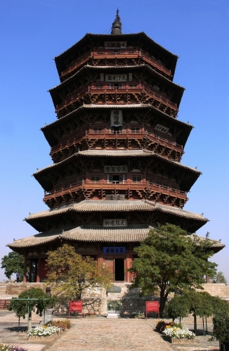 The Fugong Temple Pagoda, built in 1056 by Emperor Daozong of Liao
