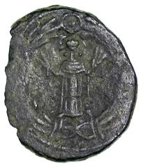Bronze 21-nummi of King Hilderic of the Vandals, Carthage, 523-30, Barber Institute of Fine Arts VV066